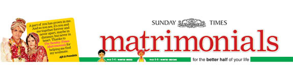 Times of India Newspaper Classified Matrimonial Ad Booking