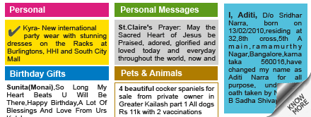 Daily Thanthi Personal display classified rates