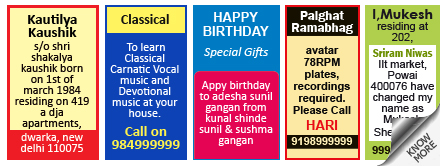 Sandesh Personal classified rates