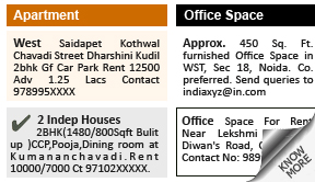 Hindustan To Rent display classified rates