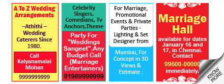 Udayavani Wedding Arrangements classified rates