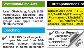 Kashmir Times Education display classified rates