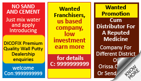 Dharitri Business classified rates