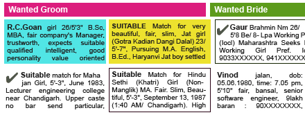 Deccan Herald Matrimonial display classified rates