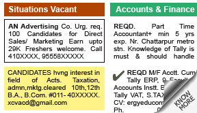 Hindu Recruitment display classified rates