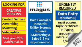 Udayavani Recruitment classified rates