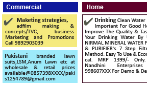 Sakshi Retail display classified rates