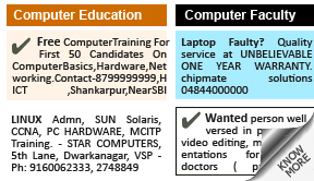 Hindu - Tamil Computers display classified rates