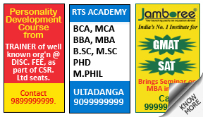 Uttarbanga Sambad Education classified rates
