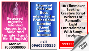 Dharitri Entertainment Or Commercial Personal classified rates