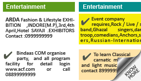 Sakal Entertainment Or Commercial Personal display classified rates