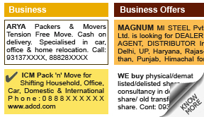 Economic Times Business display classified rates