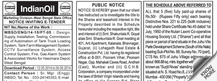 Sambad Public Notice And Tenders display classified rates