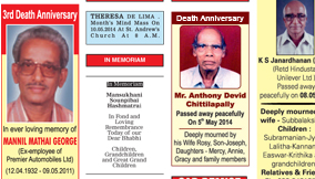 Dinamalar Remembrance classified rates