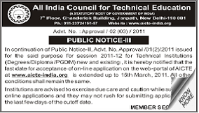 Mid Day Public Notice And Tenders classified rates