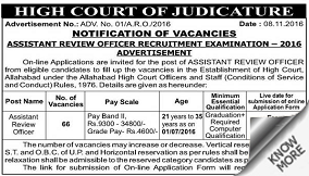 Jansatta High Court and Company Notice classified rates