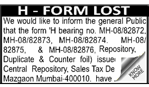 Haribhoomi Lost and Found classified rates