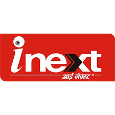 I-Next Newspaper Ad Booking