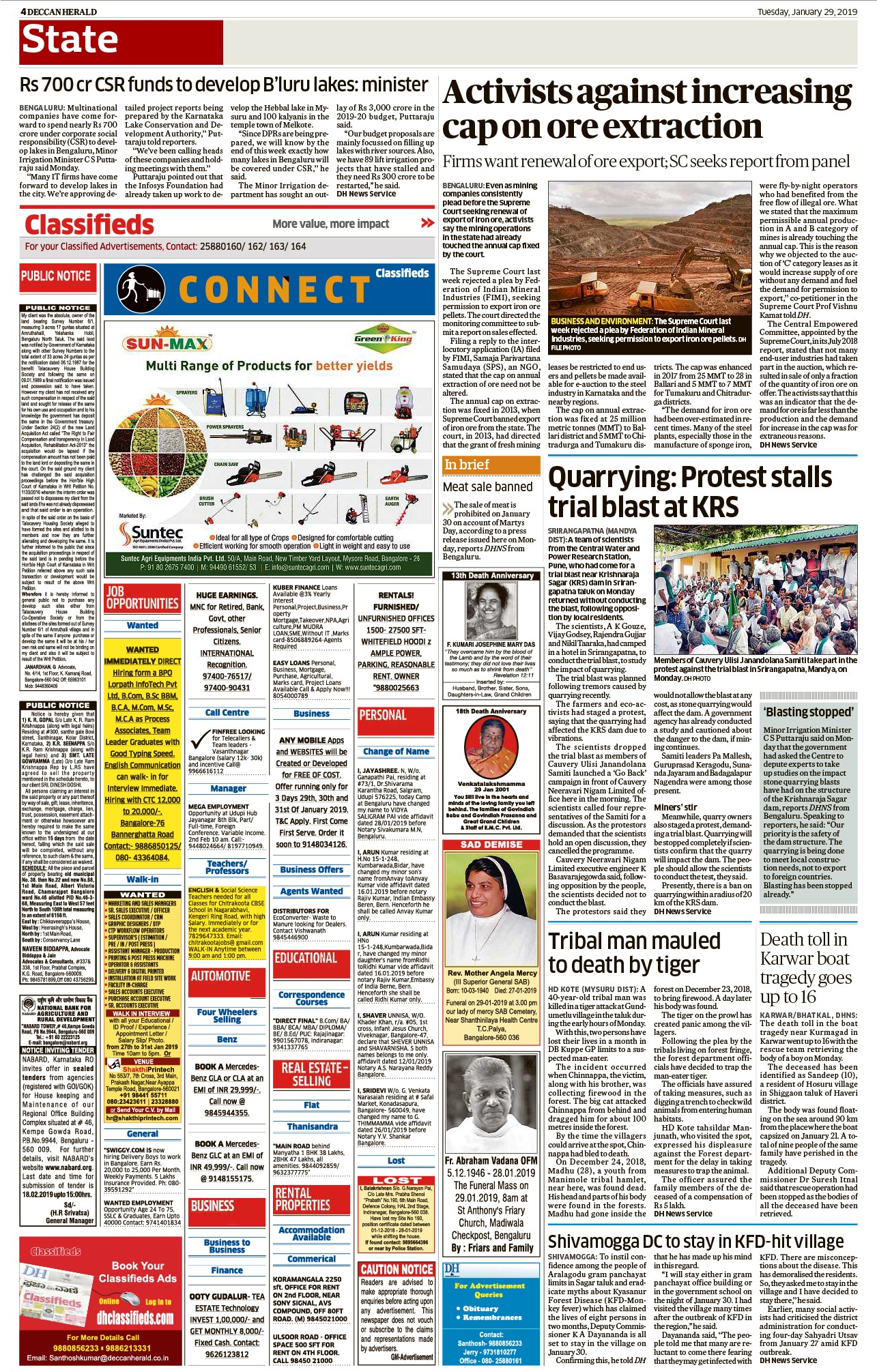 Deccan Herald> Newspaper Display Ad Booking