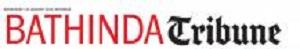 Bathinda Tribune classified advertisement
