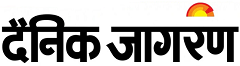 Dainik Jagran classified advertisement