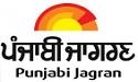 Punjabi Jagran
