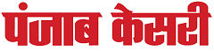 Punjab Kesari classified advertisement