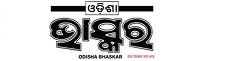 Orissa Bhaskar classified advertisement