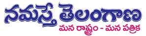 Namasthe Telangana classified advertisement