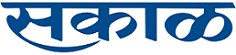 Sakal classified advertisement