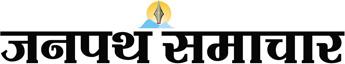 Janpath Samachar http://epaper.janpathsamachar.in/