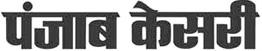 Punjab Kesri