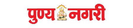 Punnya Nagari