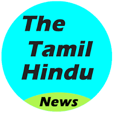 The Hindu - Tamil