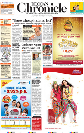 Deccan Chronicle Newspaper Ad Booking