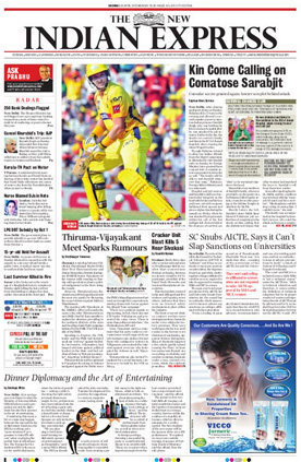 New Indian Express--Ad-Rates