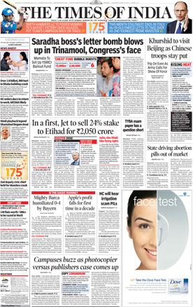 marketing strategies of times of india newspaper Some companies with good marketing strategies what are the good  in india companies with good marketing strategies  to start times newspaper.