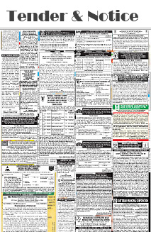 Public Notice And Tenders Advertisement Booking